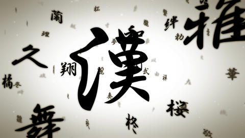 20160216 floatingText A kanji PJ CG動画素材