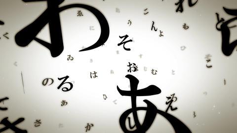 宙に浮かぶ文字のイメージ-平仮名_パターンB CG動画