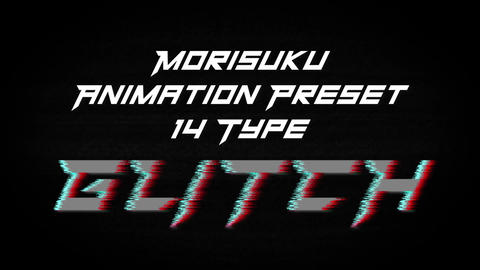 グリッチプリセット Glitch Preset Premiere Proエフェクトプリセット