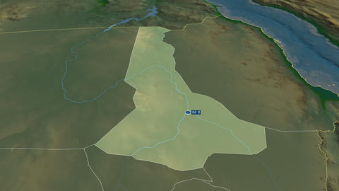 River Nile - state of Sudan. Physical Animation