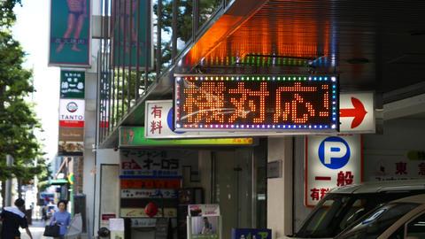 Japanese parking entrance Live Action
