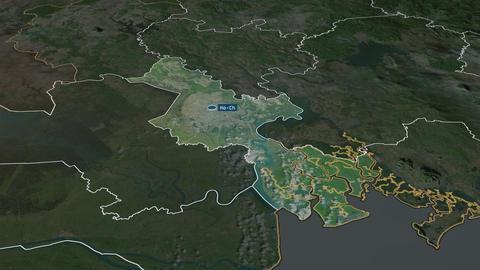 Hồ Chí Minh City - city of Vietnam. Satellite Animation