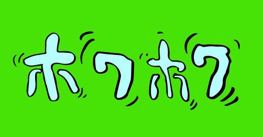 Howahowa Animation