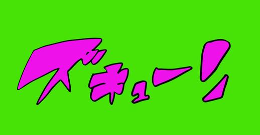 Zukyu-n Animation