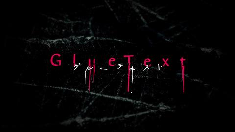 GlueText100 Motion Graphics Template