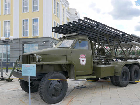 Fighting vehicle rocket artillery BM-13 H model 1943. Pyshma, Ekaterinburg, Russ Footage