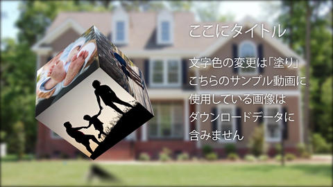 cube_frame【プラグインなし】 After Effectsテンプレート