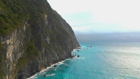 Qingshui cliff Acción en vivo
