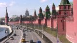 Moscow Kremlin Wall stock footage