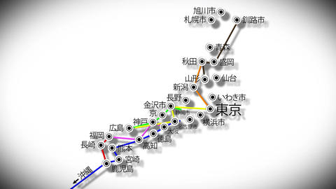 4 K Japan Cities Subway Map Design 4 Animation