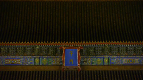 Panoramic of Beijing Forbidden City palace WuMen &... Stock Video Footage