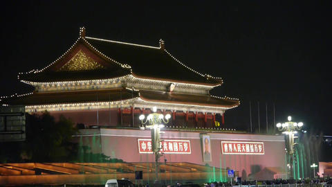 Beijing Tiananmen palace gorgeous fountain night.China... Stock Video Footage