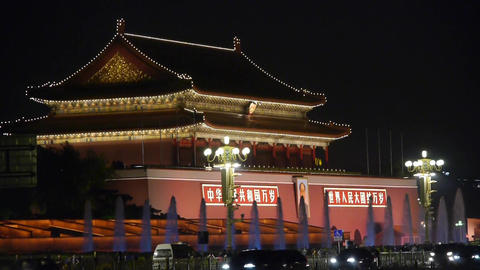 Beijing Tiananmen Square fountains night,Street traffic.China Political center Footage