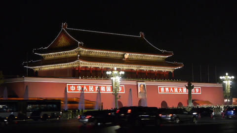 Beijing Tiananmen Square fountain night,Bustling Street... Stock Video Footage