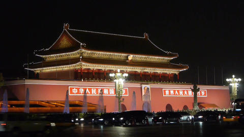 Beijing Tiananmen Square fountain night,Bustling Street traffic.China Political  Footage