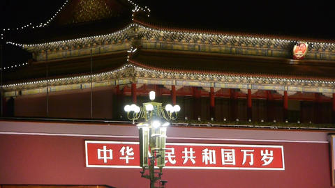 Beijing Tiananmen palace gorgeous night.China Political... Stock Video Footage