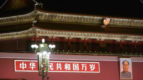 Beijing Tiananmen palace gorgeous night.China Political center.MaoZeDong Footage