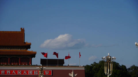 MaoZeDong portrait&Slogans on Beijing Tiananmen Square,Chinese ancient build Footage