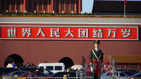 Guard Soldier on Beijing Tiananmen Square,China socialist... Stock Video Footage