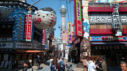 View of Tsutenkaku district, Osaka, Japan ภาพวิดีโอ