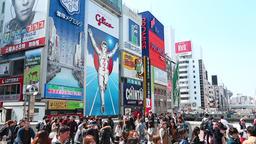 Dotonbori, Osaka, Japan Footage