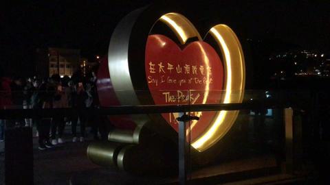 Hong Kong, China, Hong Kong, China, A close up of a sign Live Action