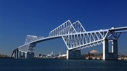 Tokyo Gate Bridge, Tokyo, Japan Filmmaterial