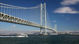 Akashi Kaikyo Bridge, Hyogo Prefecture, Japan Footage