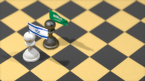 Chess Pawn with country flag, Israel, Saudi Arabia Animation