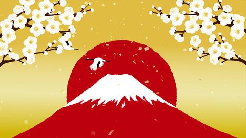 Akafujitsuru Animation