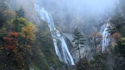 Hagoromo Waterfall, Hokkaido, Japan Footage