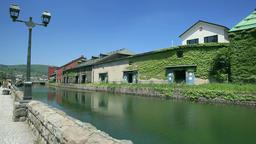 View of Otaru Canal, Hokkaido, Japan Footage