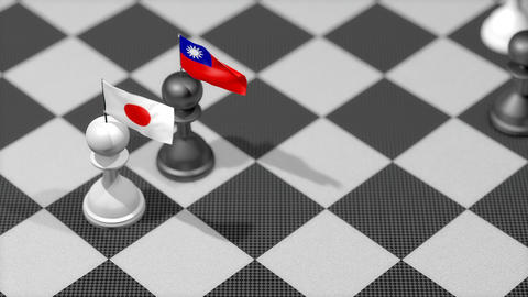 Chess Pawn with country flag, Japan, Taiwan Animation