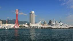 Kobe port area, Hyogo Prefecture, Japan Footage