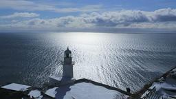 Chikyumisaki Lighthouse, Hokkaido, Japan Footage