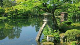 Kenrokuen Garden, Ishikawa Prefecture, Japan Footage