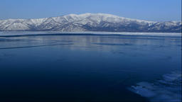 Lake Kussharo, Hokkaido, Japan Footage