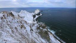 Cape Kamui, Hokkaido, Japan Footage
