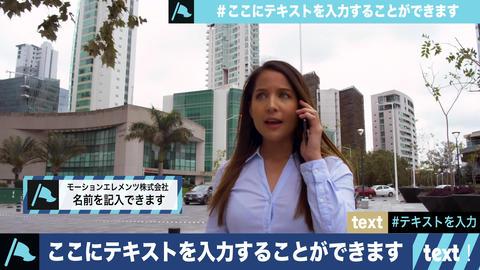 AxxmaTVっぽいテロップ After Effectsテンプレート