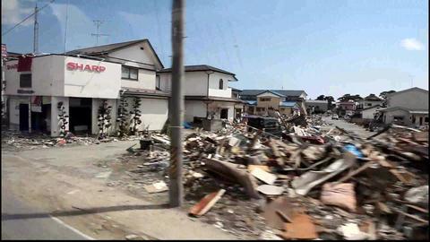 39tsunami japan Footage