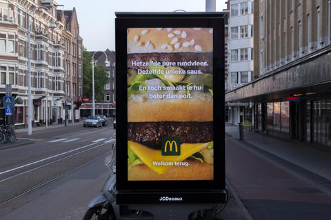 Billboard McDonalds At Amsterdam The Netherlands 17-6-2020 Photo