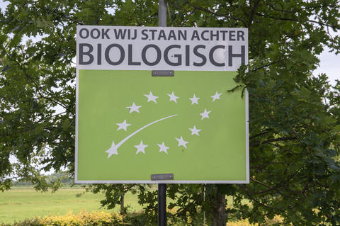 General Billboard We Also Approve Biological At Abcoude The Netherlands 17-6-2020 Fotografía