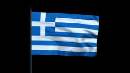 Greece Flag Waving, Seamless Loop Animation