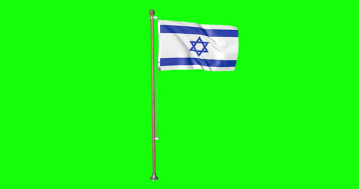 flag israeli pole israeli Israel israeli flag waving pole waving Israel waving flag green screen Animation