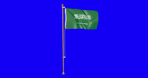 flag arab pole arab Saudi Arabia arab flag waving pole waving Saudi Arabia waving flag green screen Animation