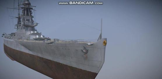 Amagi Imperial Japanese Navy 3Dモデル