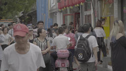 Beijing UHD Crowd 0