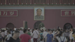 The Chinese in Tiananmen Square. Beijing . China Footage