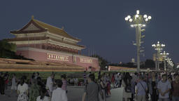 Night Of Beijing . Tiananmen Square Footage