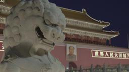 Night Of Beijing. Tiananmen Square. Dragon - symbol of China Footage